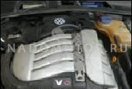 ДВИГАТЕЛЬ VW PASSAT B5 FL 2001-2004 2.3