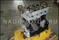 VW PASSAT AUDI A4 1.8 ТУРБО AWM ДВС В СБОРЕ С И ВСЕ НАВЕСНОЕ
