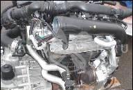 ДВИГАТЕЛЬ CAWB VW PASSAT B6 CC TIGUAN АКЦИЯ!!
