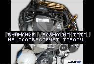 ДВИГАТЕЛЬ VW PASSAT 2.0 OCTAVIA FSI ТУРБО BWA