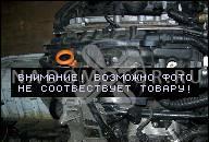 -TOP -VW PASSAT 3C 2.0 TFSI ДВИГАТЕЛЬ AXX - -ANSCHAUEN
