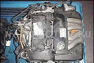 VW PASSAT B6 2, 0 FSI 110KW/150PS ДВИГАТЕЛЬ BLY BLR BVY BVZ