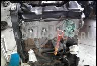 ДВИГАТЕЛЬ VW PASSAT VARIANT (3B5) 1.8 ADR