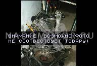 ДВИГАТЕЛЬ VW PASSAT VARIANT 1, 9 TDI МОДЕЛЬ ДВС AWX