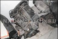 VW PASSAT 35I TDI 1, 9 ДВИГАТЕЛЬ AFN 110PS