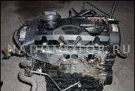 VW PASSAT 3B5 1, 9 TDI ДВИГАТЕЛЬ AFN