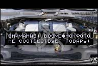 VW PHAETON (3D) ДВИГАТЕЛЬ BLOCK 5.0 TDI V10 AJS
