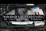 AT - ДВИГАТЕЛЬ