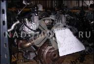 3, 0 TDI ДВИГАТЕЛЬ BMK ASB AUDI A4 A6 A8 8E 4F 4E PHAETON VW 50000 КМ