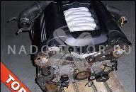ОРИГИНАЛЬНЫЙ VW PHAETON 4.2 V8 БЛОК ЦИЛИНДРОВ ДВИГАТЕЛЬ ДВС BGH 110 ТЫС. KM