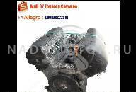 BLE МОТОР VW TOUAREG PHAETON 5, 0 V10 230 КВТ 313 Л.С.