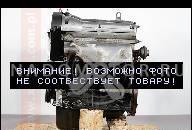 VW POLO LUPO SEAT 1.4 16V AFH ДВИГАТЕЛЬ ГАРАНТИЯ