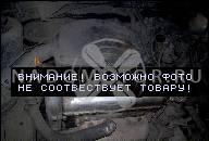 ДВИГАТЕЛЬ VW GOLF 3 POLO 6N SEAT IBIZA 1, 6 55KW 75PS AEA