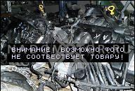 VW POLO ДВИГАТЕЛЬ 1.4 AEX ОТЛИЧНОЕ СОСТОЯНИЕ