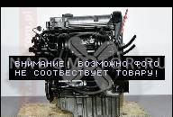 ДВИГАТЕЛЬ 1.4 8V AEX VW POLO SEAT