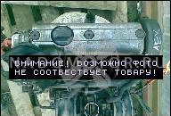 ДВИГАТЕЛЬ VW GOLF POLO IBIZA 1.4 8V AEX