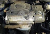 4302890 ДВИГАТЕЛЬ БЕЗ НАВЕСНОГО ОБОРУДОВАНИЯ VW POLO (6N1) 75 1.6 (10.1994-10.1999) 55 КВТ