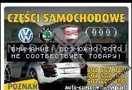 4079103 ДВИГАТЕЛЬ БЕЗ НАВЕСНОГО ОБОРУДОВАНИЯ VW POLO (6N1) 45 1.0 (10.1994-09.1996) 33 КВТ
