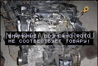 ДВИГАТЕЛЬ VW POLO (6N1) 60 1.7 SDI 44 КВТ AKU