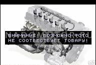 4173071 ДВИГАТЕЛЬ БЕЗ НАВЕСНОГО ОБОРУДОВАНИЯ VW POLO (6N1) 45 1.0 (10.1994-09.1996) 33 КВТ