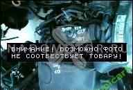 МОТОР 1.9 SDI VW POLO AKU DISEL ГАРАНТИЯ 230 ТЫС. KM