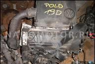 VW ДВИГАТЕЛЬ 1, 9 AEF POLO 6N ДИЗЕЛЬ 47KW 64PS