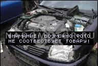 VW POLO 1.0 AER ДВИГАТЕЛЬ