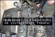 ДВИГАТЕЛЬ 1.7 SDI VW POLO 94-99