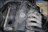 ДВИГАТЕЛЬ VW POLO (6N1) 55 1.3 40 КВТ MKB: ADX