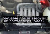 ДВИГАТЕЛЬ VW POLO SEAT IBIZA FABIA FOX 1.4 16V