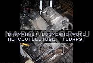 VW POLO 1.9 SDI 98Г.. ДВИГАТЕЛЬ AEY НАСОС ФОРСУНКИ