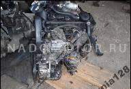 ДВИГАТЕЛЬ VW POLO GOLF VENTO CADDY 1.9 TDI 140 ТЫС KM
