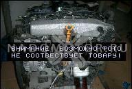 ДВИГАТЕЛЬ 1.9 TDI AHU VW PASSAT B5 AUDI A4 A6 K-CE 170000 KM