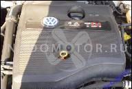 VW POLO IBIZA FABIA A2 1.4 TDI ДВИГАТЕЛЬ 08Г. 200 ТЫСЯЧ МИЛЬ