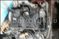 VW GOLF AUDI A3 МОТОР 1.8 20V