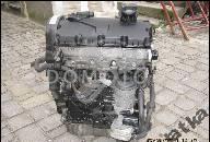 VW POLO LUPO ДВИГАТЕЛЬ 1.9 SDI - AKU ГАРАНТИЯ 1 ГОД 90 ТЫС. МИЛЬ