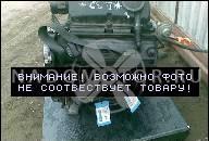 ДВИГАТЕЛЬ VW POLO 1, 7 SDI SEAT AROSA AKU В СБОРЕ !!