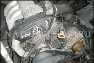 VW SEAT POLO LUPO 1.0 AUD ДВИГАТЕЛЬ MPI