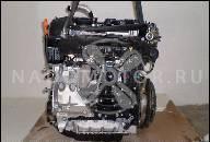 VW SCIROCCO 2.0 TSI ДВИГАТЕЛЬ CAW CAWB Б.У. 220000 KM