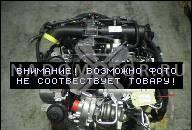 VW SCIROCCO TIGUAN TOURAN ДВИГАТЕЛЬ CAX CAXA 1.4 TSI