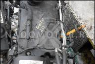 ДВИГАТЕЛЬ 1.9 TDI 110 Л.С. AFN VW SHARAN GALAXY ALHAMBRA