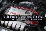 VW SHARAN VR6 GALAXY 2.8 ДВИГАТЕЛЬ В СБОРЕ