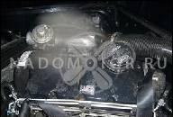 ДВИГАТЕЛЬ SEAT ALHAMBRA GALAXY VW SHARAN 1.9 TDI AUY