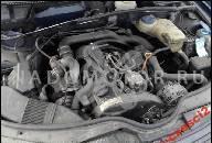 МОТОР VW SHARAN 1999 ГОД 1.9 TDI В СБОРЕ