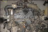 VW SHARAN GALAXY AFN 1.9 TDI - ДВИГАТЕЛЬ
