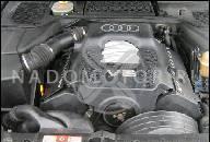VW ДВИГАТЕЛЬ 2.8 V6IV
