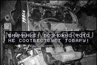 VW-SHARAN-AJH-MOTOR, 1.8 T 20V, 150 Л.С., EZ: 10/1999, DEFEKT(?), БЕНЗИНОВЫЙ 230 ТЫСЯЧ KM