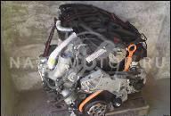 VW TIGUAN PASSAT CC 3C ДВИГАТЕЛЬ 2.0 CAWB 147KW