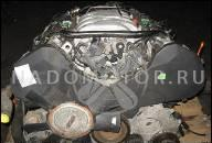 VW TOUAREG V8 4, 2 ЛИТРА(ОВ) БЕНЗИН ДВИГАТЕЛЬ/ДВИГАТЕЛЬ AXQ