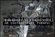VW TOUAREG 7L 3, 0 V6 TDI ДВИГАТЕЛЬ В СБОРЕ CAT CATA UMBAUPAKET ТОЛЬКО 210000 KM